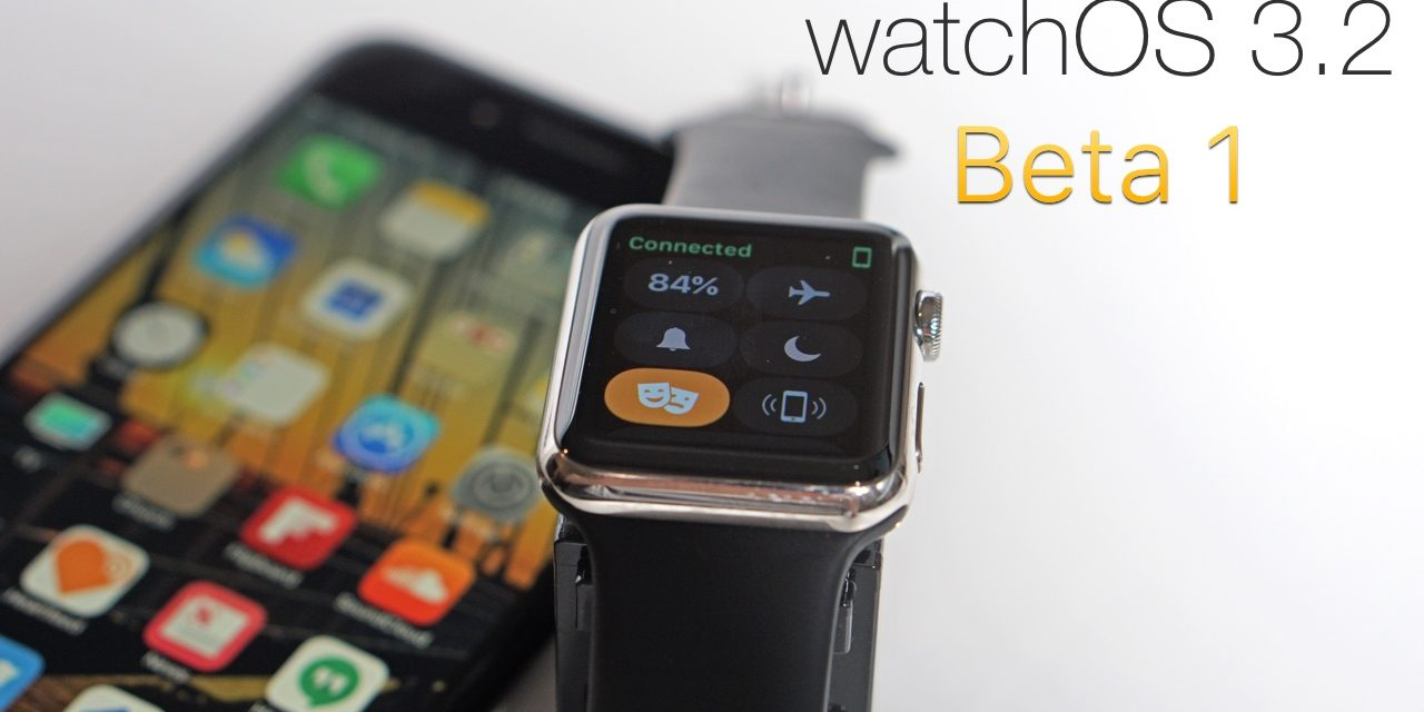 watchOS 3.2 Beta 1 with Theater Mode